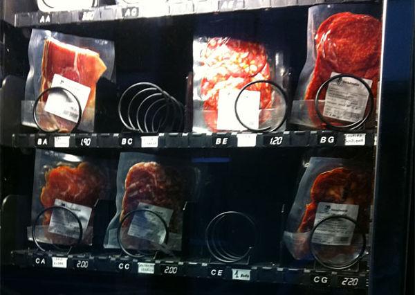 Maquinas expendedoras carne embutidos